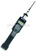 FirstCheck+3000Ex复合式气体检测仪