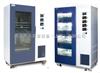 Labtech超声波清洗机