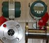 LWGY-50涡轮流量计价格
