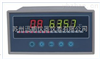 8通道显示智能温度巡检仪