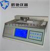 MXD-01塑料软包装动静摩擦系数测定仪 年底冲销量 大促销