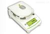 上海良平XQ电子水分测定仪配备RS232C及USB接口