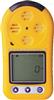 长期供应便携式多功能气体检测仪/二合一/三合一/四合一气体检测仪