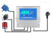 rbk-6000-2rbk-6000-2型二氧化硫报警器