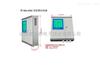 rbk-6000-2乙烯报警器-乙烯泄漏报警器-乙烯探测器