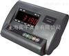 XK3190耀华A12E地磅显示器