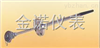 JN-耐磨热电阻
