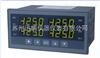 迅鹏多通道数显表SPB-XSDAL/A-H2ET0A0B0S0V0