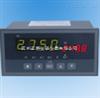 迅鹏PID智能调节仪SPB-XSC5/A-HET1C0A0B0S0V0