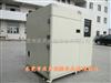 QTST-080高低温冲击试验箱