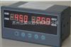 迅鹏SPB-XSD/A-H3ET0多通道智能数显仪表