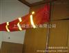 化工厂专用防雨风向袋(反光)
