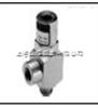 -R412010718,原装德国BOSCH先导式单向阀
