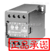 S3-RD 无功功率变送器台湾台技S3-RD 无功功率变送器