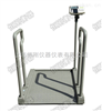 轮椅电子秤200kg轮椅电子秤