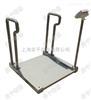 轮椅秤300公斤上海轮椅秤,上海轮椅秤