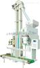 生产20公斤自动包装秤