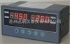 迅鹏仪表SPB-XSD温湿度显示仪