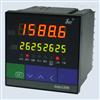 香港昌晖流量积算控制仪SWP-LK901/LK902/LK903/LK904