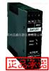S4T-DW直流隔离变送器台湾台技S4T-DW直流隔离变送器