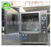 电路板uv紫外线老化箱 价格 新款促销 标准
