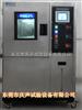 北京恒温恒湿机