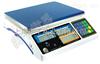 计数电子桌秤30公斤英展计数电子桌秤