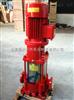 供��XBD15/3.33-(I)50×10XBD消火栓增�合�防泵