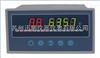 迅鹏温度巡检仪SPB-XSL8系列
