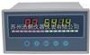 温度巡检仪SPB-XSL16系列
