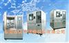 NQ-225-TE高低温湿热试验箱