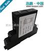 XPB-R系列热电阻输入安全栅