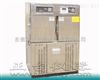 ZT-CTH-150B急冻试验箱,急速低温箱