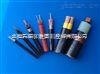 安徽天康KHF46RP氟塑料高温控制电缆
