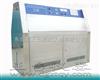 ZT-UV-50S紫外耐候试验机,紫外线耐候箱