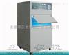 ZT-UV-50L高低温紫外光试验箱