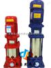 供应XBD7.20/0.56-(I)25×6上海 isg型管道喷淋增压消防泵