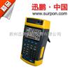 热电阻校验仪SPB-MMB