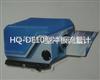 HQ-DE10HQ-DE10沖板流量計