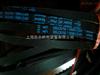 XPZ2360进口供应传动机皮带XPZ2360耐高温三角带空压机皮带