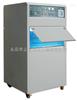 ZT-CTH-225Y药品稳定试验箱