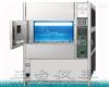 ZT-CTH-80Y药品综合稳定试验机