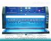 紫外光加速老化机,紫外线老化仪