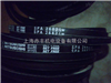 SPA2882LW窄V带代理商SPA2882LW空调机皮带,日本MBL三角带