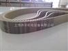 供应进口DT5-750同步带高速传动带DT5-750双面齿同步带
