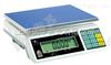 计重电子桌秤3kg上海计重电子桌秤