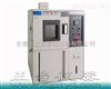 湿热老化测试机,湿热老化测试箱