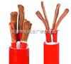 KGG电缆19*2.5价格