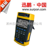 信号发生器|电流信号发生器