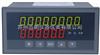 定量控制积算仪